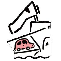 車を積み込むイラスト