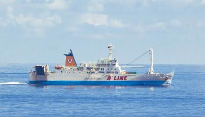 奄美海運(株)「フェリーきかい」Ferry Kikai